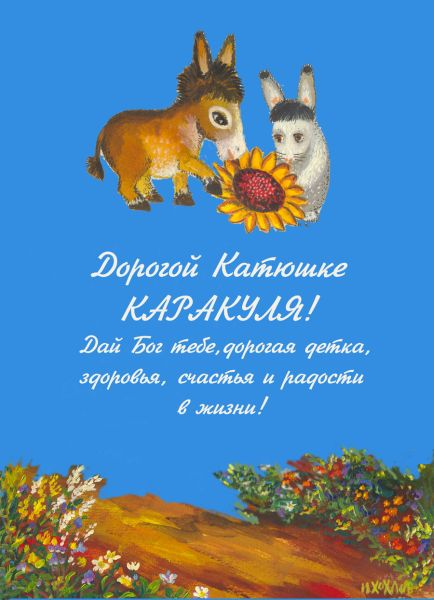 /UserFiles/Image/contest/pictures/gramoti/for katya.jpg
